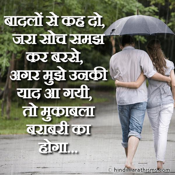 Agar Mujhe Unki Yaad Aa Gayi