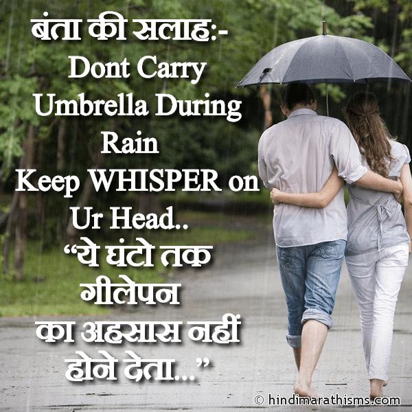 Bantas Advice in Rain