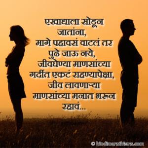 Ekhadyala Sodun Jatana