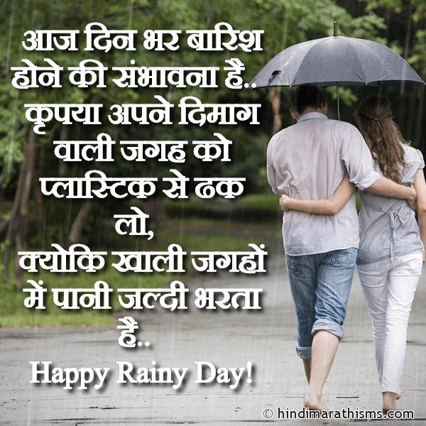 Happy Rainy Day SMS Hindi