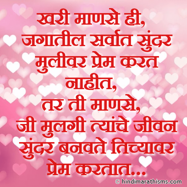 Khare Prem