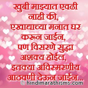 Khubi Mazyat Evdhi Nahi Ki