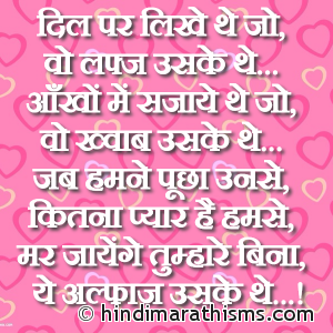 Kitna Pyar Hai Hamse