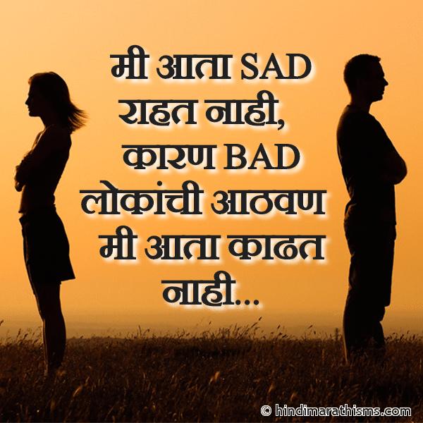 Mi Aata Sad Rahat Nahi