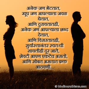 Sobat Rahtat Fakt Aathvani