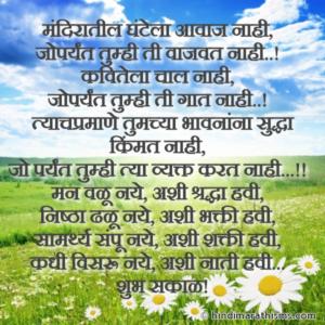 Sundar Pahaat