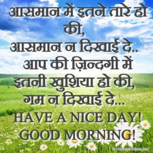 Aap Ki Zindagi Me Itni Khushiya Ho Ki