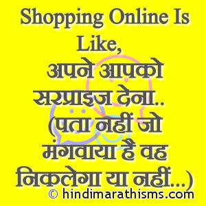 Online Shopping Joke