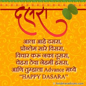 Advance Wish HAPPY DASARA Marathi