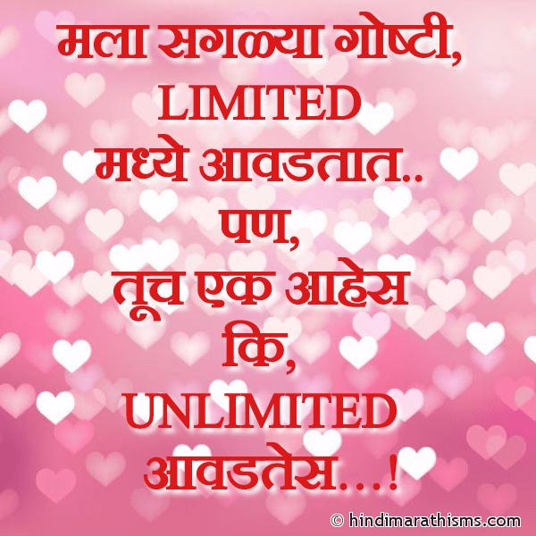 Tu Unlimited Avadtes