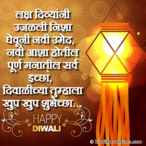 Laksh Divyani Ujalali Nisha