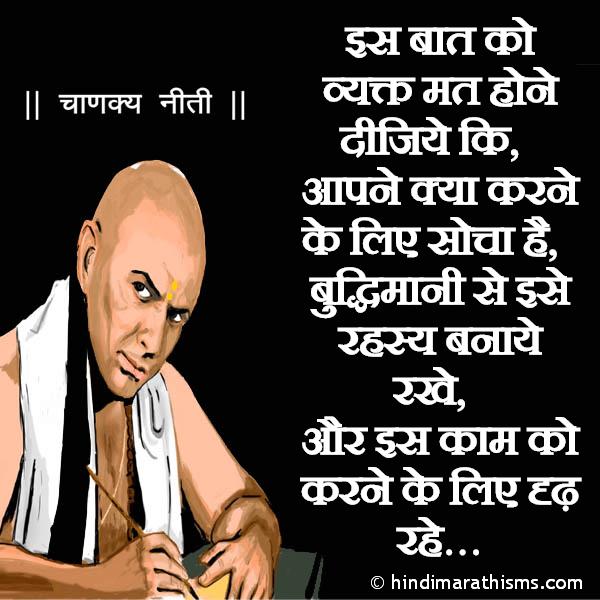 Agar Aapne Kuch Naya Socha Hai