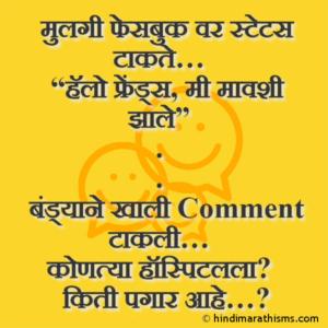 Bandya Facebook Joke