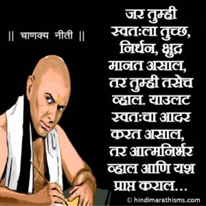 Jasa Vichar Karal Tasech Vhal