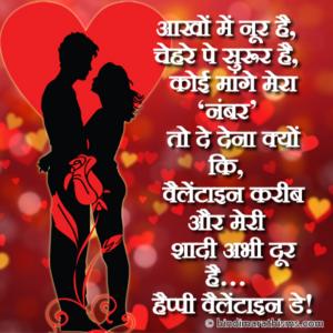 Aakhon Me Noor Hai