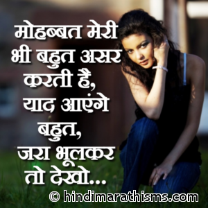 Yaad Aayenge Bahut