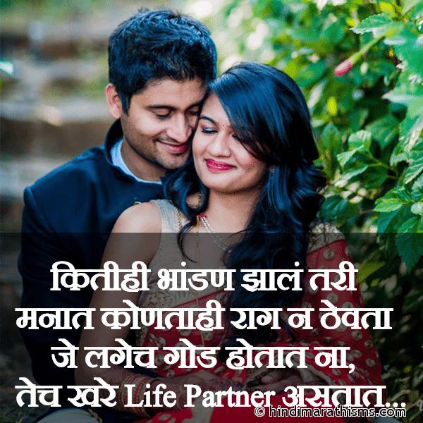 Kitihi Bhandan Jhala Tari