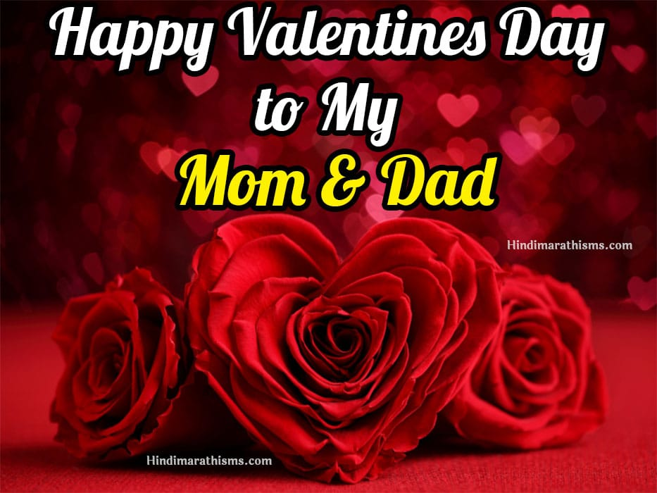 Happy Valentines Day Mom And Dad 500 More Best Happy Valentines Day Image