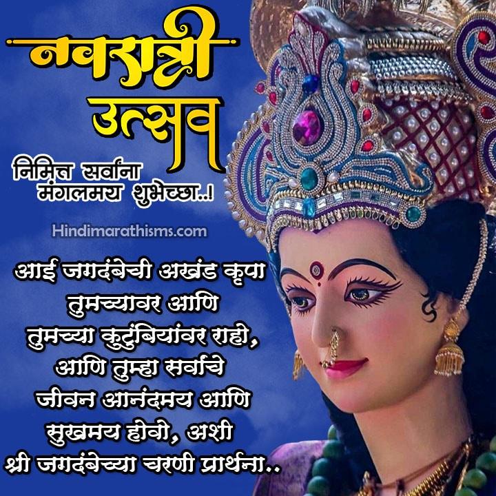 Navratri Utsav Shubhechha Marathi Image