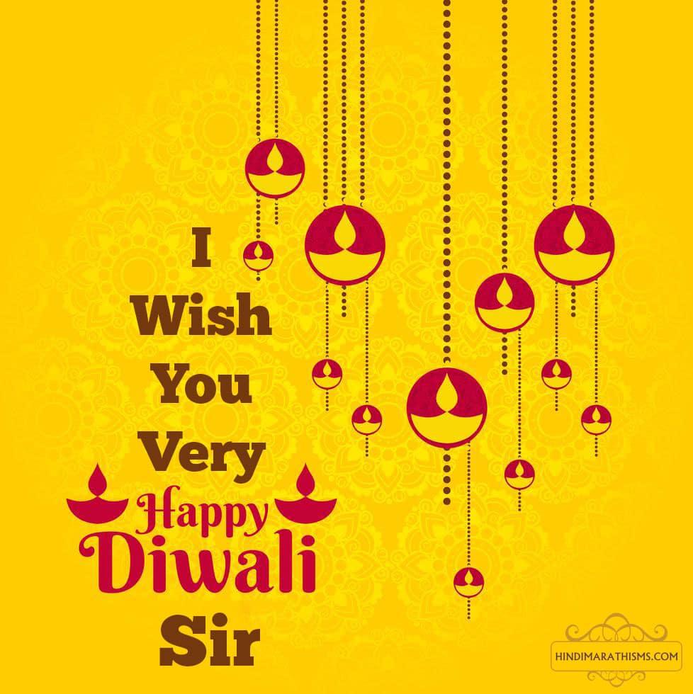 Wish You Happy Diwali Sir