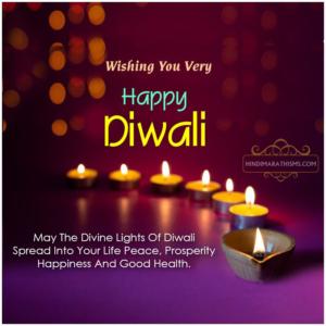 Wishing You Very Happy Diwali